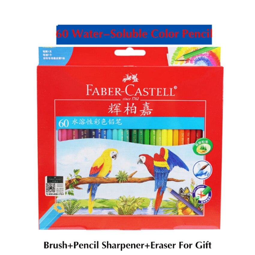 Faber-Castell 48/60 Colors Watercolor Colored Pencils lapis Water-Soluble Color Pencil School Art Supplies lapices de colores faber orizzonte eg8 x a 60 active