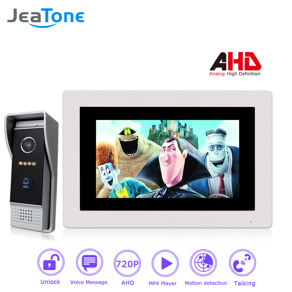 4 Wired 720P/AHD 7'' Video Door Phone Intercom Door Bell Access Control Kits System Voice message/Motion Detection/MP4 Player 7 inch password id card video door phone home access control system wired video intercome door bell