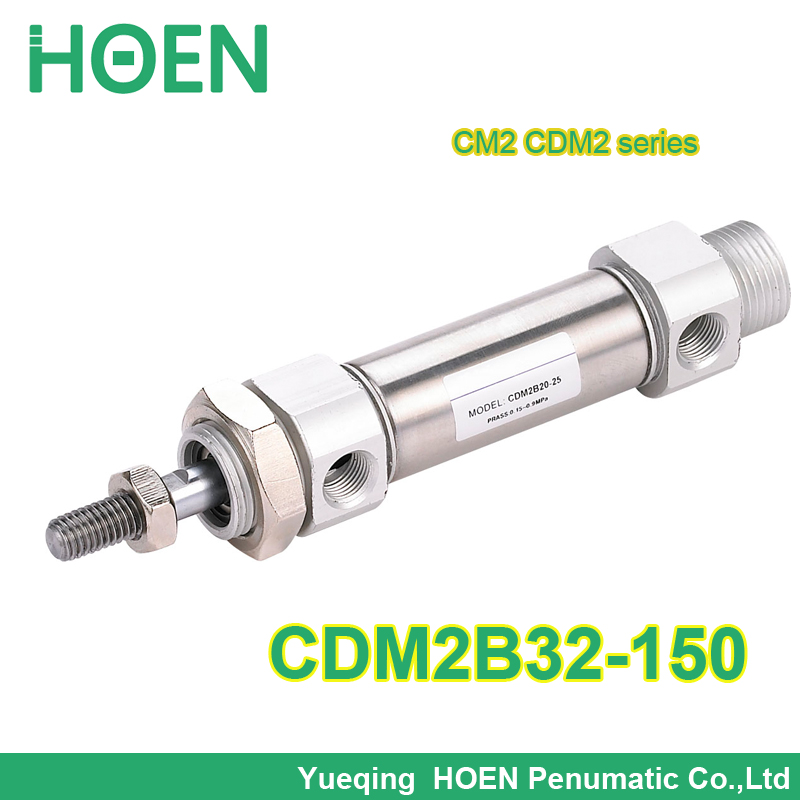 CDM2B32-150 SMC type cylinder CM2 CDM2 series 32mm Bore 150mm Stroke Mini Pneumatic Air Cylinders 32-150mm with high quality high quality double acting pneumatic gripper mhy2 25d smc type 180 degree angular style air cylinder aluminium clamps
