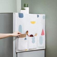 Vanzlife бытовой пылезащитный чехол для холодильника Красочный геометрический цветочный пылезащитный чехол сумка для хранения водонепроницаемый чехол для холодильника