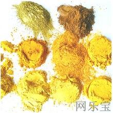 Золотой жемчуг блеск порошок, слюда пигмент, жемчужный порошок акриловая краска, 100 г 1 цвет, 100 г всего