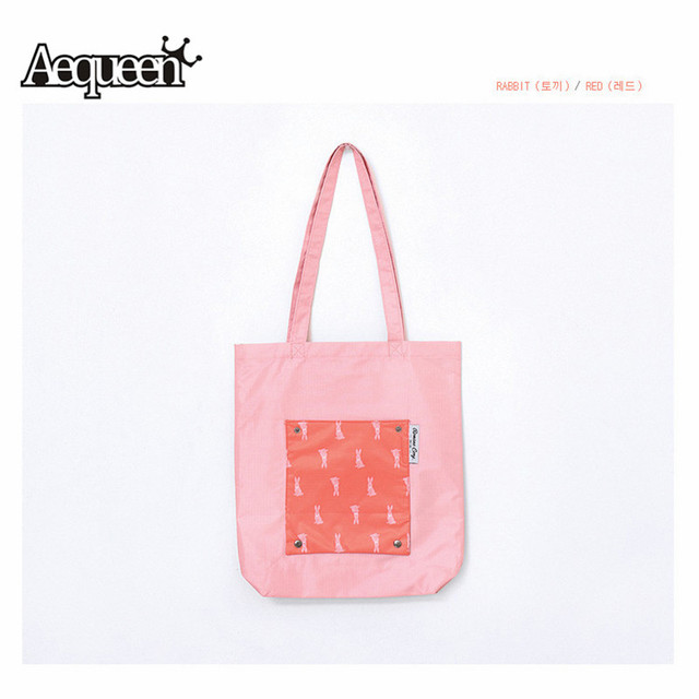 Aequeen Large Shopping Bag Reusable Grocery Bags Eco Friendly