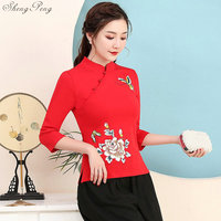 Chinese Style Women Print Flower Tang Elegant Vintage Blouse Clothing Traditional Chinese Shirt Clothing For Women V1442