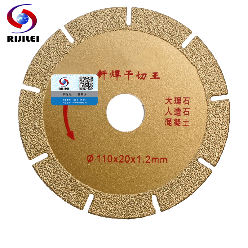 RIJILEI 110*20*1.2mm Ultra-thin Brazing Dry Cutting Blade Diamond Saw Blade Use For Cutting Marble Granite Concrete Floor MX08