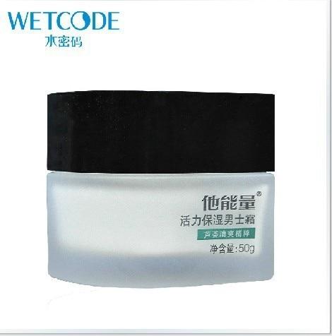 Energy Men Moisturizing Cream Oil Control Anti Wrinkle Anti Aging Skin Care Moisturizer Whitening Cream Face Care