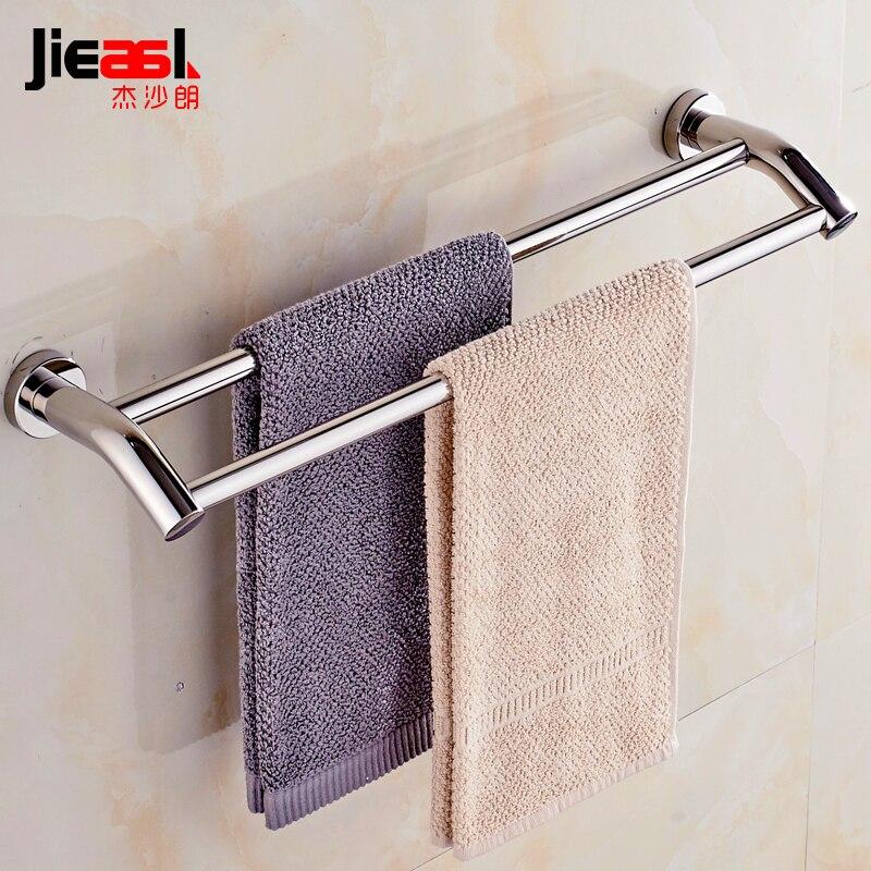 304 Stainless Steel Towel Bar Bathroom Towel