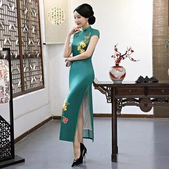 1251969e73ae11a Product Offer. Бесплатная доставка Модное Длинное платье с коротким рукавом  ...