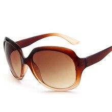 Retro Classic Sunglasses Women Oval Shape Oculos