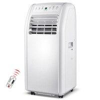 Мобильный кондиционер 1 p один холодный 1,5 холодный и теплый дом одна машина портативный Интеллектуальный Кондиционер S X 1158A