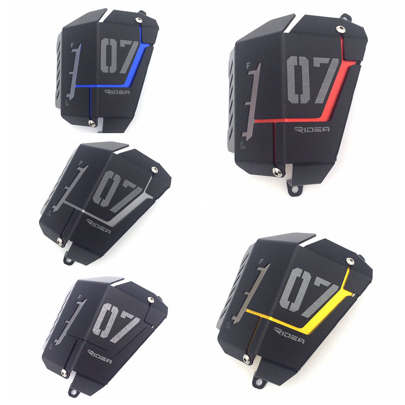 5 Colors Motorcycle Radiator Water Coolant Resevoir Tank Guard Cover For Yamaha FZ07 MT07 2014-2016 radiator coolant reservoir overflow expansion tank for mercedes benz