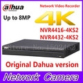 2016 NEW CCTV Dahua NVR4416-4KS2/NVR4432-4KS2 16/32 Channel 1.5U 4K H.265 Lite Network Video Recorder Max 200Mbps Up to 8MP