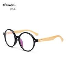 KESMALL Computer Glasses Frame Men Women Optical Eyeglasses Frames Clear  Lens Eyewear d997c0936236