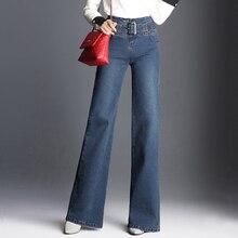 2018 осень новый ретро женщин джинсы с высокой талией прямые брюки свободные красивые стрейч синие