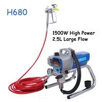 Alta Presión pintura Airless máquina de pulverización pulverizador de pintura sin aire eléctrico profesional máquina de pulverización de H680/ H780 220V