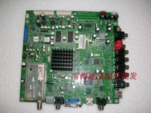 LCD Motherboard P / N: EPC-P512201GAD0 ADA1 R0.7