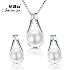 Dainashi 925 Sterling Silver G