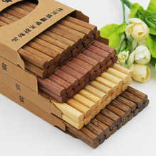 Yooap Natural imported chicken wings wood red sandalwood yellow chopsticks no paint wax ten pairs of