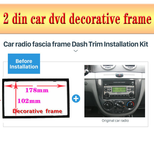 189 x 109mm 2 din Car Radio Car DVD/CD Radio Stereo Fascia Panel Frame Adaptor Fitting Kit For Honda FIT