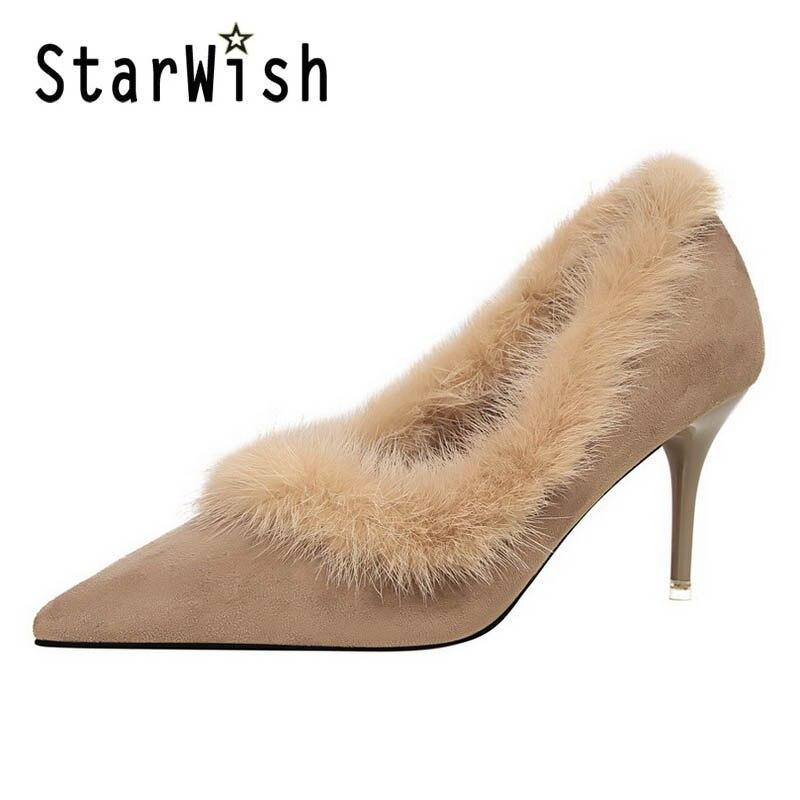 ФОТО STARWISH New 2017 Women Pumps Fashion Autumn Winter Soft Fur Thin High Heels Sexy Pointed Toe Slip On Pumps Women Wedding Shoes