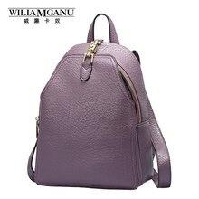 Wiliamganu Brand Женская сумка из натуральной кожи модная повседневная женская обувь сумка туристические рюкзаки для женщин Mochilas feminina 0752