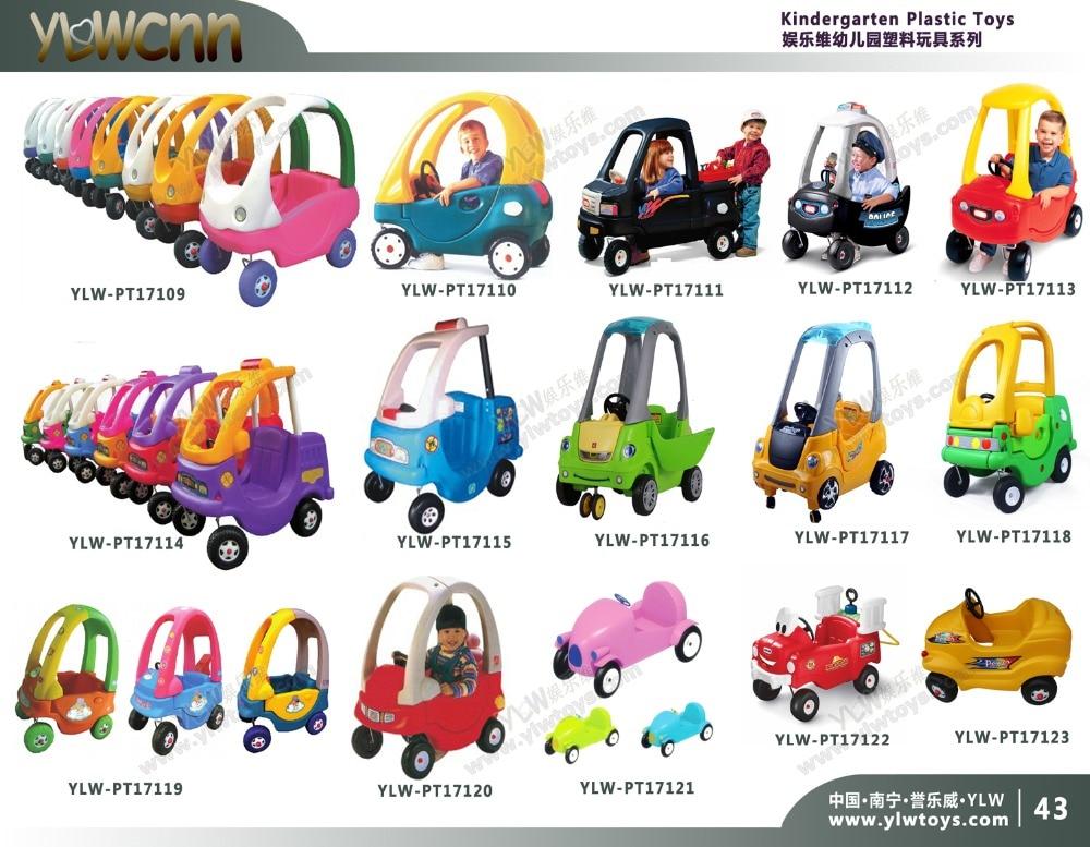 Kids Plastic Toy Car,amusement Playground Toy Rider Game,baby Play Car Nursery Schools Plastic Small Car