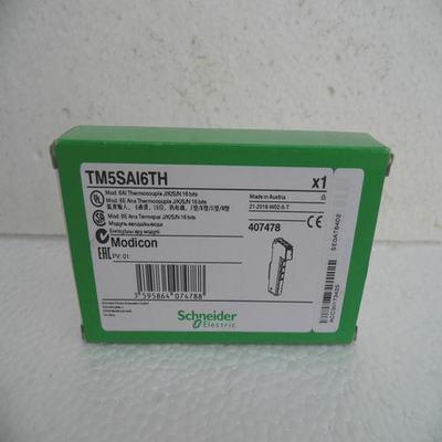 ** New Module TM5SAI6TH