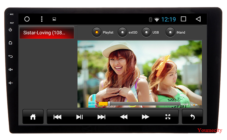 Youmecity 10 Inch 2 din Android 7 1 Car DVD Multimedia player GPS