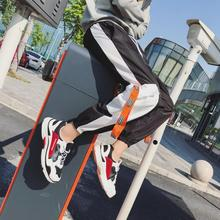 Cool Fashion Hip Hop Pants Mens Joggers 2019 Brand Male Trousers Men Pants Casual Pants Sweatpants Jogger Gym Workout Pants Men 2019 new fashion mens joggers baggy hip hop jogger pants open air sweatpants men trousers pantalon homme