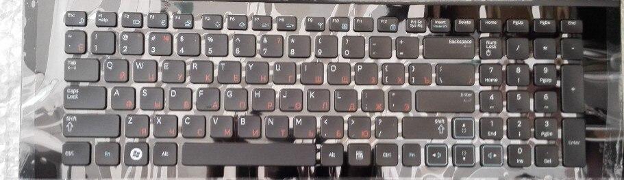 Trasporto libero la tastiera del computer portatile per samsung np rf712 rf711 rf710 ru russo layout con cornice controluce nero