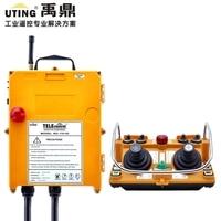 Telecontrol UTING F24 60 Industrial 12V 433mhz Universal Wireless Remote Control Joystick AC/DC for crane joystick Control