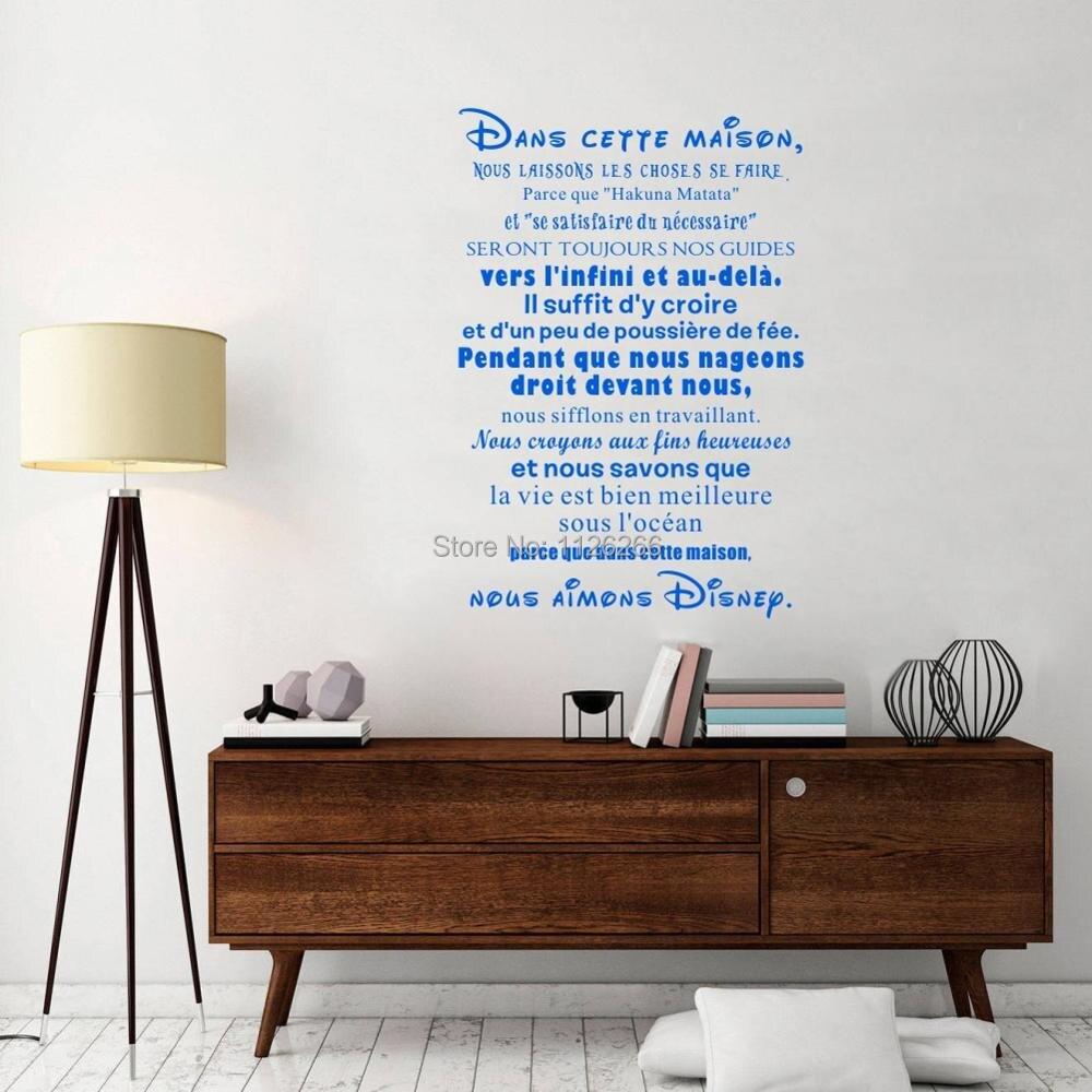 Maison française règles Dans Cette Maison Stickers muraux Dans Cette Maison famille calligraphie Stickers muraux pour la décoration intérieure