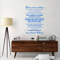French House Rules Dans Cette Maison Wall Decals In this House Family Calligraphy Mural Stickers for Home Decor