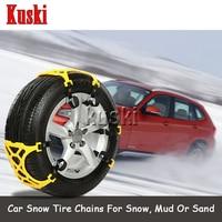 6X Car Snow Tire Anti skid Chains For Porsche 911 Cayenne Macan For Jaguar XE XF XJ For Infiniti q50 FX35 G35 G37 Accessories