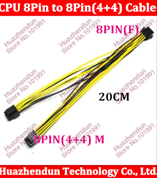 Free Shipping CPU 8PIN TO Dual 8 PIN (4+4) Extention Cable Crod 18AWG 20CM High Quality  недорого