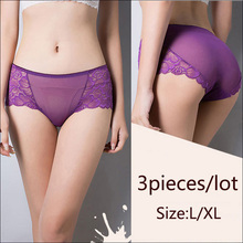 3pieces Womens Lace Sexy Underwear Seamless Panties Lady Hollow Out Mid Rise Underpants Girl Ultra-thin Briefs Crotch Cotton