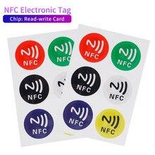 6 قطعة/الوحدة جديد بطاقات شعارات NFC ملصقات NTAG213 بطاقات شعارات NFC RFID ملصق ذو مادة سريعة الالتصاق العالمي Lable Ntag213 RFID لعلامة جميع الهواتف NFC