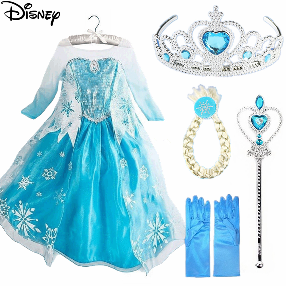 Best Top Baju Frozen Anak List And Free Shipping Fli5k71n