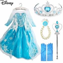 Disney frozen elsa vestido anna menina vestidos de princesa vestido de festa para o bebê crianças rainha trajes infantis festa de halloween