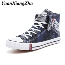 Classic High-Top Men Shoes Fashion Breathable Sneakers Men Canvas Shoes High Quality Graffiti Men's Casual Shoes Man Footwear
