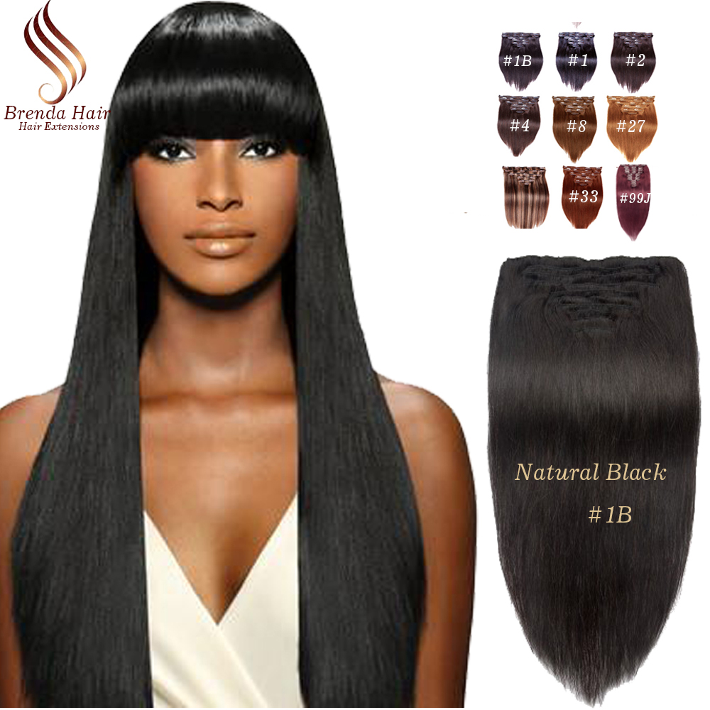 Real Human Hair Clip In Extensions 120g Brazilian Clip In Ins Brown