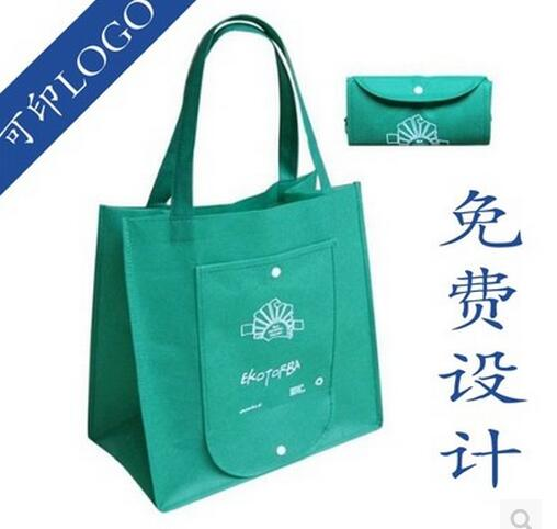 Custom Design Non Woven Grocery Ping Tote Bag No Minimum In File Folder From Office School Supplies On Aliexpress Alibaba Group