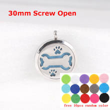 30mm Bone screw silver 316L stainless steel essential oils perfume diffuser locket pendant with pads & chain as gift!