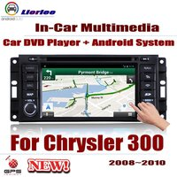For Chrysler 300 300C 2008~2010 Car Android Player GPS Navigation Displayer System Audio Video In Multimedia Head Unit AMP BT HD