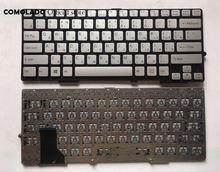 цена на RU Russian For SONY S13118ECB S13128CCW  S131100CB S13127CCB   SVS13 Silver without frame Keyboard RU Layout