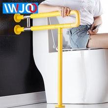 Поручни для туалета поручни ванной комнаты из нержавеющей стали