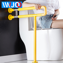 Toilet Safety Rails Bathroom Handrail Stainless Steel Shower Safety Bar Wall Mount Bathtub Grab Bar for Elderly Grab Rail White elderly bathroom toilet handrail disabled barrier sitting handrail pregnant woman safe handrail