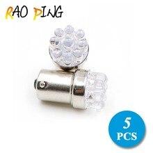 Raoping 5PCS G18 9 LED Car Tail Brake Turn Signal Light Bulb Turn Signals Reverse Lights ,taillight Lamp Bulb White