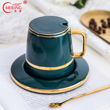 Porcelain Green Cup and Saucer With Lid in Gold Rim Ceramic Coffee Cup Set Unique Gift For Father Boss Wife Gift Box Home Decor стоимость