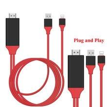 8 Контактный разъем Для HDMI Кабель 2 M HD 1080 P HDTV Адаптер для iPhone 5 5S 6 6 S Плюс 7 7 Плюс iPad Air Plug and Play, No установка