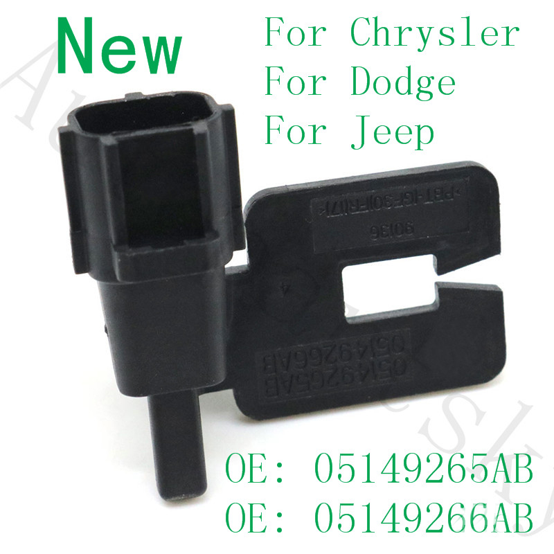 Chrysler Town and Country Aspen Pacifica 300M Concorde Intrepid LHS Dodge Durango Grand Caravan Parking Brake Switch